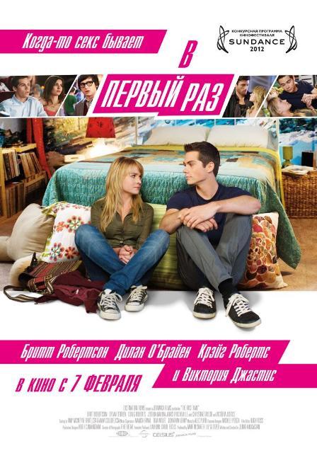 смотреть фильмы для всей семьи онлайн бесплатно в хорошем качестве: